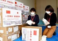 中国・嘉興市からマスク2万枚届く