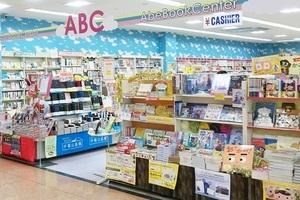 ABC安部書店エルパ店=福井県福井市大和田2丁目