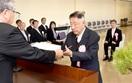 教育、スポーツ功績2団体2人を表彰 敦賀市教委