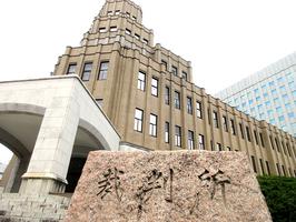 福井地裁=福井県福井市