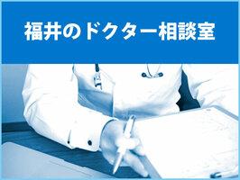 【ドクター相談室】痛い足の二重爪、原因や治療法は