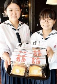 感謝伝える自慢のケーキ 坂井・丸岡高生とカフェコラボ 地元産米粉使用 敬老の日限定で販売 みんなで読もう
