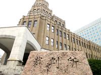 日本刀横領の会社代表に実刑判決