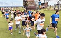 緑駆け抜け1354人最高潮 坂井・芝政でクロカンマラソン 参加最多
