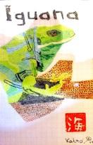 難病の高校生、独創アートで初個展
