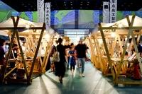 「千年未来工藝祭」五感に響く