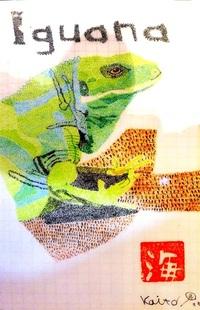 難病負けず 独創アート 福井特別支援校高等部 山崎さん(坂井) 鯖江で初個展 「棒人間」作品30点 苦境立つ人を「笑顔に」