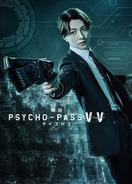 舞台『PSYCHO-PASS』ビジュアル&第二弾…