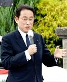 「農林水産、中小を支援」 岸田自民政調会長が来…