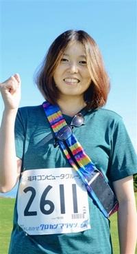誕生日の記念に 15キロを見事完走 福井・佐藤さん 坂井クロカンマラソン