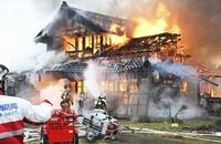 福井市で空き家全焼、けが人なし
