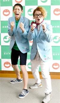 坂井市住みます芸人「モグモグパクパク」 平本元気さん、勝俣大地さん 坂井が全国で注目される活動を 時の人ふくい