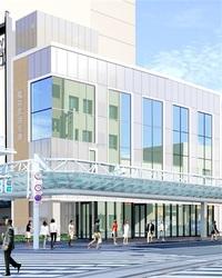ハピリン西の再開発事業 福井信金、オフィス棟取得 アンテナ店や資産相談窓口
