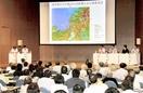 福井地震を教訓に自然災害備えを