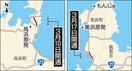 高浜原発の避難道3月10日開通