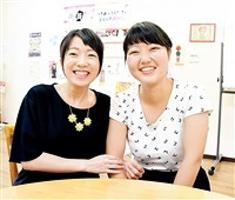 柳澤麻未さん(右)と比楽綾香さん
