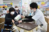 マスク購入券の利用開始、福井