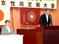 山本拓氏くら替え、党員投票で波紋