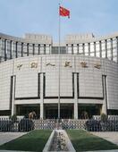 中国、金融の外資規制緩和を拡大