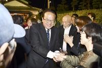 敦賀市長選、現職渕上隆信氏が再選