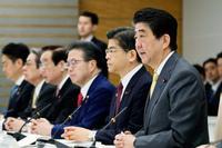 政府、IR法施行令を閣議決定
