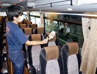 福鉄、観光バス抗菌加工 作業公開「安心して利用を」