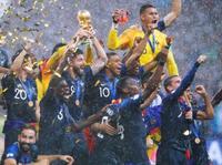 フランス2度目の世界一