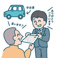 中古車を現金購入でサインしたがキャンセルできる? 販売店によって条件さまざま【教えて!相談員さん】