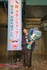 NHK「おちょやん」撮影終了