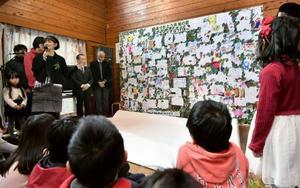 児童館「浜風の家」で披露された、子どもたちと故藤本義一さんの次女芽子さん(左から4人目)らが制作した絵=14日、兵庫県芦屋市