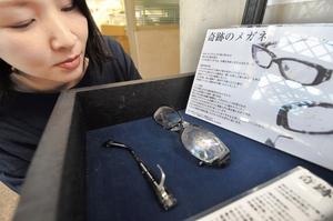 福井県鯖江市役所1階のエントランスホールで展示されている「奇跡の眼鏡」