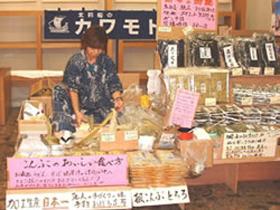 福井の名産品が一堂に揃う。手すき昆布の実演も