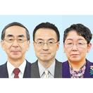 福井県知事選挙の告示まで1カ月