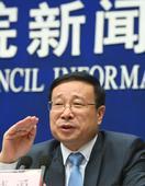 中国6・7%成長に減速