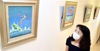 夏の久里ワールド 涼しげな絵画18点 鯖江・ギャラリーK
