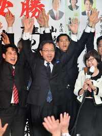 あわら市長選、佐々木康男氏が当選