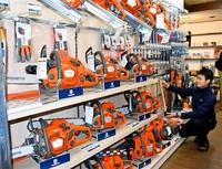 チェーンソー世界的メーカー ハスク社実機、見て選んで タニグチ商会(鯖江) ブランド店契約