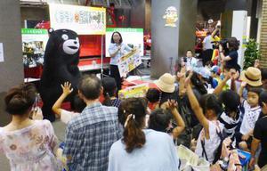 親子で防災を考えるイベントで、子どもたちとクイズに参加するくまモン=29日午後、東京都新宿区の消防博物館