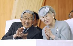 福島県南相馬市で開かれた全国植樹祭の式典に参列された天皇、皇后両陛下=2018年6月10日(代表撮影)