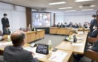 GIGAスクール方向性で意見交換 鯖江市総合教育会議