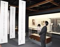 恋、歌 登美子の生涯に光 県ふるさと文学館 生誕140年で企画展