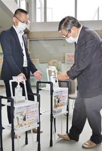 足踏みスタンドで コロナ感染防止を 越前市の企業、鯖江市に寄贈