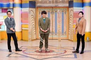 『開運!なんでも鑑定団』に登場した香取慎吾(C)テレビ東京