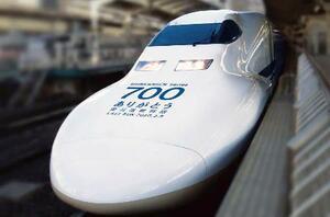 東海道新幹線での運行を終了し、引退する700系車両の装飾イメージ(JR東海提供)