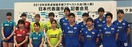 平成最後の1週間は『世界卓球』 伊藤美誠・石川佳…