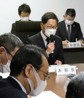 高知県庁で開かれた新型コロナウイルスの対策本部会議で発言する浜田省司知事(中央)=29日午前