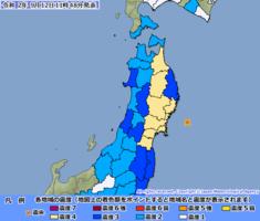 青森 気象庁
