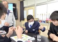 放射線の性質 分かった 鯖江・東陽中 眼鏡レンズ業者が授業