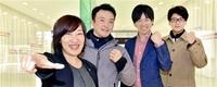 若者よ 新事業熱く語れ 鯖江JC、5月催し 20日締め切り 出資者が直接投票