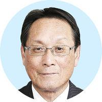 【人事異動】小浜信用金庫 理事長に濱詰氏 森下氏は会長